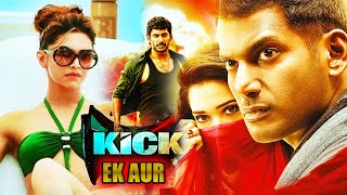 Vishal South Dubbed Action Movie ! Kick Ek Aur Latest South Dubbed Action Movies ! Dubbed Movies