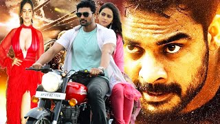 Bhaukal Baazi Bellamkonda South Indian Hindi Dubbed Movie - South Hindi Movie ! South Indian Movie