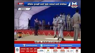 સુરેન્દ્રનગર ખાતે CM રૂપાણી સંબોધશે સભા | Surendranagar | CM Vijay Rupani