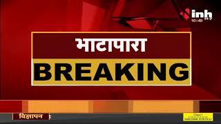 Chhattisgarh News || Bhatapara, अवैध कॉलोनियों पर प्रशासन की कार्रवाई