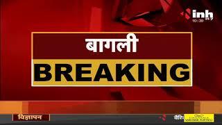 Madhya Pradesh News || Indore - Betul नेशनल हाईवे अब भी बंद, जाम से वाहन चालक हो रहे परेशान