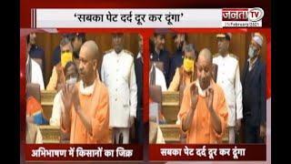 बजट सत्र और लव जिहाद विधेयक समेत देखिए Uttar Pradesh से जुड़ी तमाम बड़ी खबरें