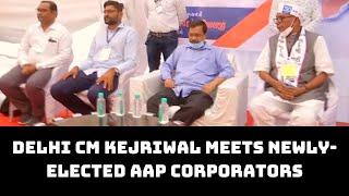 Delhi CM Kejriwal Meets Newly-Elected AAP Corporators In Surat | Catch News
