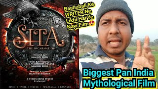 Sita The Incarnation Title Logo Review, Baahubali Ke Writer Ne Likhi Hai Ye Film