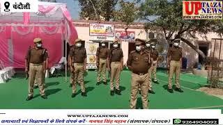 अपर पुलिस महानिदेशक द्वारा किया गया मुगलसराय कोतवाली का निरीक्षण व मेस का उद्घाटन
