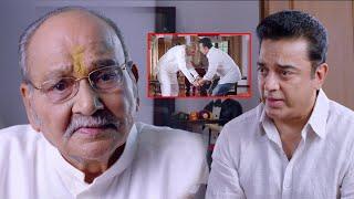 Kamal Hassan Uttama Villain Telugu Movie Part 7 | Andrea Jeremiah | Pooja Kumar
