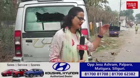 सरकारी नौकरी का रौब दिखाकर,कर दी चालक की जम के कुटाई