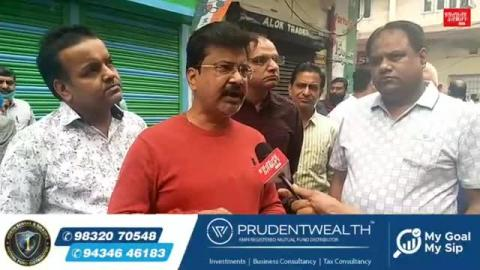 GST के विरोध में व्यापारी हुए नया बाजार, बुलाया गया 24 घंटा बंद