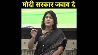 LPG Price Hike: Smt Supriya Shrinate addresses media at AICC HQ