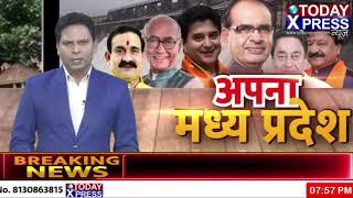 गृहमंत्री नरोत्तम मिश्रा का कांग्रेस पर निशाना, कांग्रेस का गांधी के सिद्धांतों से कोई सरोकार नहीं..