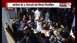 हिमाचल प्रदेश: नेता विपक्ष सहित 5 कांग्रेसी MLA पूरे सत्र के लिए किए सस्पेंड, जाने पूरा मामला