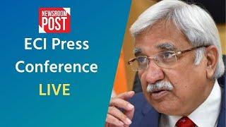 LIVE: 5 राज्यों के चुनाव पर  ECI Press Conference, जानें आपके राज्य में कब है वोटिंग ?