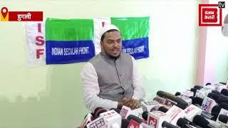 असदुद्दीन ओवैसी को चकमा देकर फुरफुरा शरीफ पीरजादा ने वामदलों के साथ किया गठजोड़