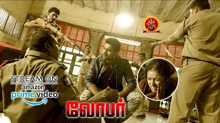 Latest Tamil Movie On Amazon Prime | Loafer | Varun Tej Fight with Cops For Slapping His Mother