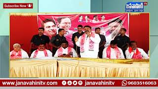 యాలాల్ మండలంలో మొదలైన టిఆర్ఎస్ ఓటరు సభ్యత్వ నమోదు కార్యక్రమం//Janavahini Tv