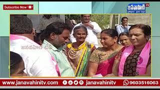 వార్డు 20లో జోరుగా తెరాస సభ్యత్వ నమోదు  //Janavahini Tv