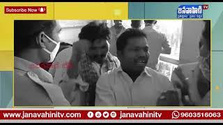 పెద్దేముల్ మండలం హన్మాపూర్ గ్రామంలో దారుణం హత్య || janavahini TV