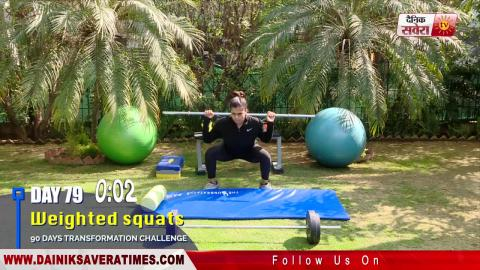 Fit with Jen || Day 79 || 90 Days Transformation Challenge || @8AM Daily on Dainik Savera TV
