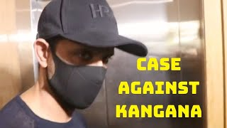 Hrithik Arrives At Mumbai CP Office To Record Statement In Case Against Kangana | Catch News