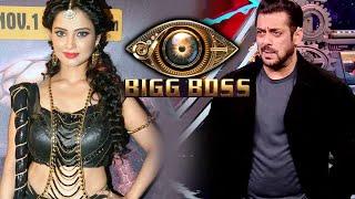 Colors Face Adah Khan Approached For Bigg Boss 15?   Salman Khan's Show