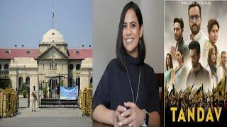 Web Series Tandav Par Allahabad High Court Ne Sunaya  Faisla   Bollywood News    26-02-2021  