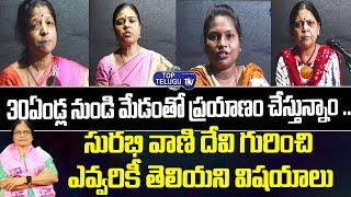 సురభి వాణి దేవి గురించి ఎవ్వరికీ తెలియని విషయాలు | Surabhi Vani Devi | Telangana | Top Telugu TV