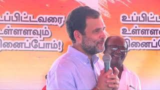 Shri Rahul Gandhi meets with Salt Pan workers in Tamil Nadu