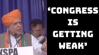 'Congress Is Getting Weak': Kapil Sibal | Catch News
