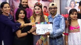 Raagni MMS ko Dekha Hai kya & Raktanjali Movie Poster Lounch with Star Cast