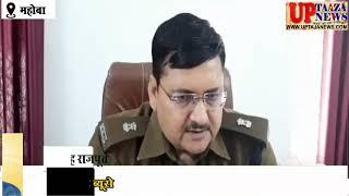 महोबा पुलिस ने चेकिंग के दौरान मुठभेड़ में 03 शातिर अन्तर्जनपदीय इनामिया अभियुक्तों को किया गिरफ्तार