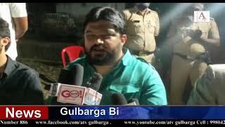 Bilalabad Colony Gulbarga Mein Police Department Ki Janib Se 2nd Sports Ground Ka iftetah