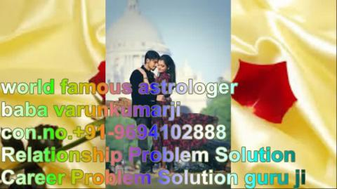 ❀ +91-9694102888  How to Re-Attract Your Ex Girlfriend Back   IN  Newcastle