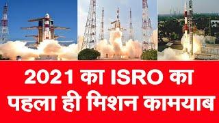 इसरो ने लॉन्च किए 19 सैटेलाइट, पीएम की फोटो और ई-गीता भी भेजी गई अंतरिक्ष में