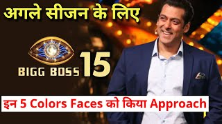 Bigg Boss 15 Ki Tayari Shuru, In 5 Colors Faces Ko Kiya Approach, Jankar Udenge Hosh