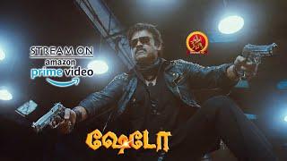 Latest Tamil Movie on Prime Video | Shadow | Satya Prakash Introduces Venkatesh to Aditya Pancholi