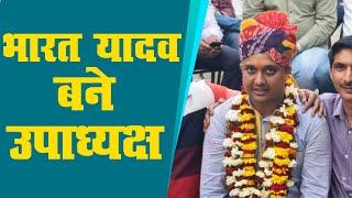 राजस्थान हाई कोर्ट बार असोशिएशन के भुवनेश शर्मा अध्यक्ष व भारत यादव उपाध्यक्ष बने