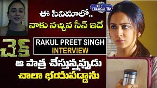 Rakul Preet Singh Interview About Check Movie | Nithiin | Priya Prakash Varrier | Top Telugu Tv