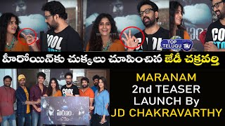 Maranam Second Teaser Launch By JD Chakravarthy | Actress Shree Rapaka | Top Telugu Tv