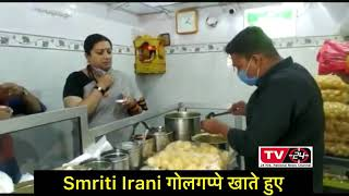 Smriti Irani eating golgappe