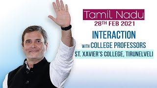LIVE: Shri Rahul Gandhi interacts with College Professors at St. Xavier's College, Tamil Nadu
