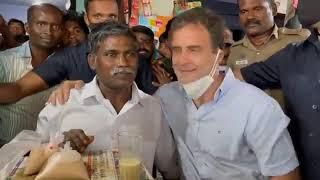 Shri Rahul Gandhi enjoys the best tea in Tamil Nadu!