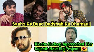 Saaho Director Met Kichcha Sudeep And Approached Him For Next Big Action Entertainer Film! REPORTS