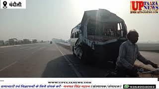 ट्रक बस मे हुआ जोरदार टक्कर मौके पर ही गाड़ी चालक की हुई मौत दर्जनों लोग हुए घायल