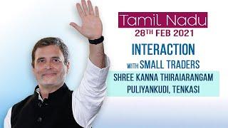 LIVE: Shri Rahul Gandhi interactswith Small traders at Kanna Thiriarangam, Tamil Nadu