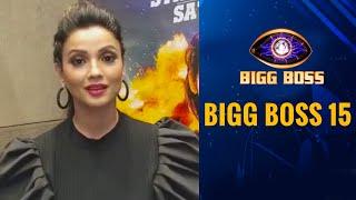 Adaa Khan Reaction On Bigg Boss 15, Kya Karegi Bigg Boss Ke ghar Me Entry ?