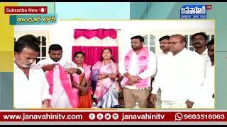 జోరుగా 27వ వార్డులో టీఆర్ఎస్ సభ్యత్వం   //Janavahini Tv