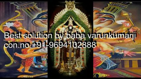 ~!~+91-9694102888  How To Detect And Remove black Magic At Home IN  Leeds