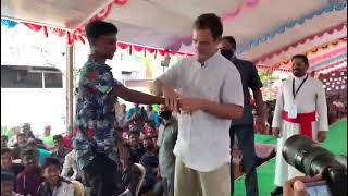 Did You Know Shri Rahul Gandhi has a black belt in Aikido?
