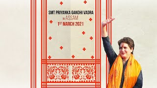 LIVE: Smt. Priyanka Gandhi interacts with tea garden women labourers & SHG members