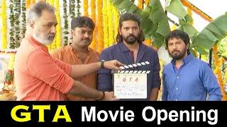 GTA Telugu Movie Opening | Chaitanya | Sudarshan | BhavaniHD Movies